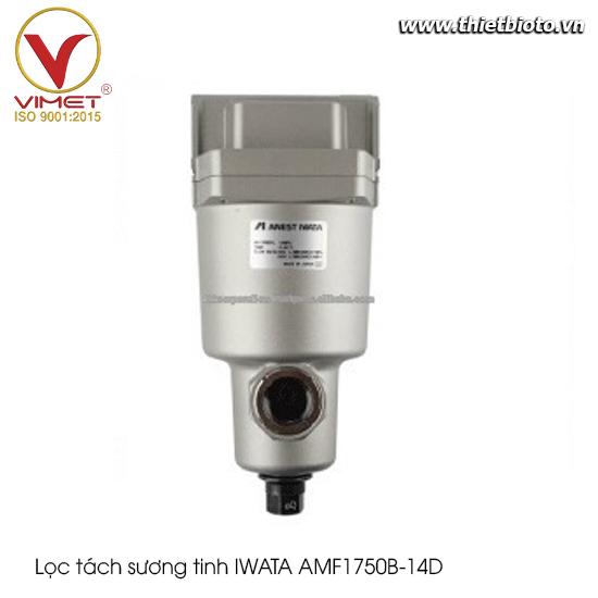 Lọc tách sương tinh IWATA AMF1750B-14D