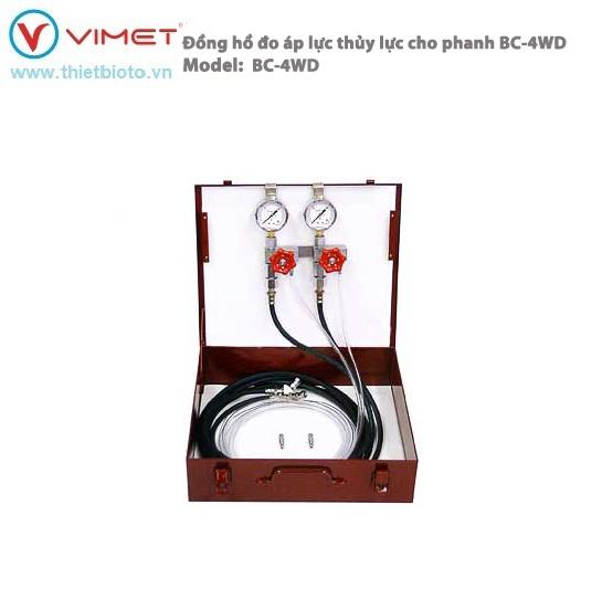 Đồng hồ đo áp lực thủy lực cho phanh BC-4WD