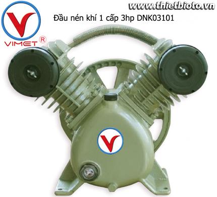 Đầu máy nén khí 1 cấp 3hp DNK03101