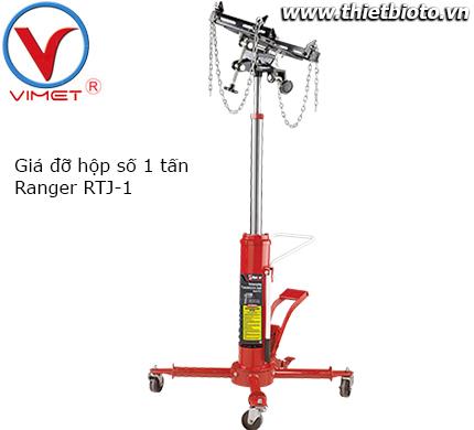 Giá đỡ hộp số 1 tấn RTJ-1