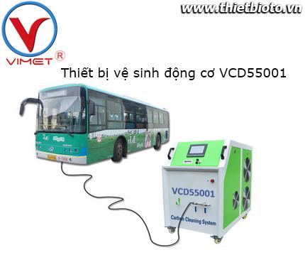 Thiết bị làm sạch động cơ VSD55001